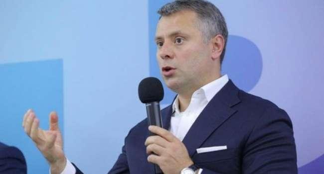 «Поддержите Витренко»: Зеленский обратился к фракции «Слуга народа»