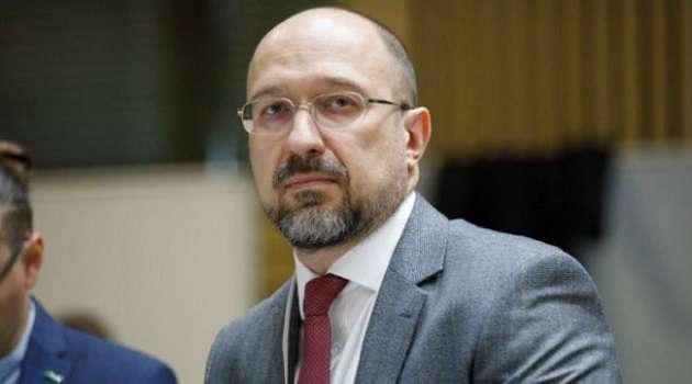 Шмыгаль заверил, что всем украинцам хватит COVID-вакцин