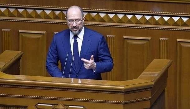 Шмыгаль не согласен с Витренко: возобновления импорта российского газа не будет
