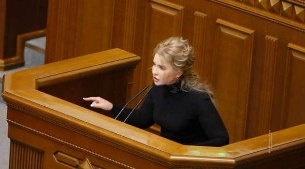 Как можно быстрее: Тимошенко потребовала от депутатов ВР срочно снизить тарифы на газ для украинцев