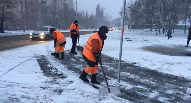 «Киевляне, это были цветочки»: синоптик предупредила о жуткой непогоде с 27 января