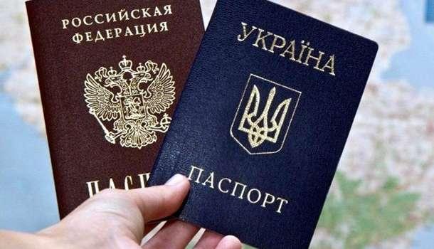В течение года более 400 тысяч украинцев получили гражданство РФ