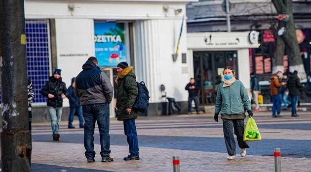 Соцопрос: львиная доля украинцев считает, что страна движется в неправильном направлении