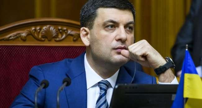 Гройсман, Бойко, Тимошенко: тройка самых перспективных кандидатур на премьера