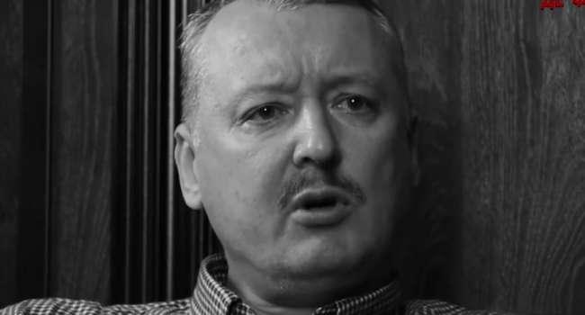 «Сурков выгнал»: Гиркин признался, почему в 2014-м бежал с Донбасса в Россию