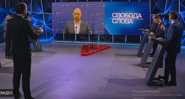 Сазонов: Гройсман провел просто показательное избиение действующего премьера Шмыгаля