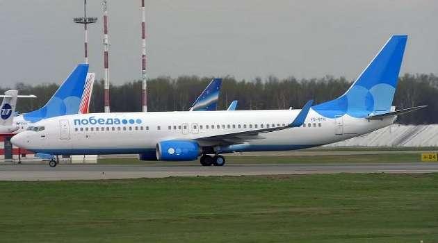 Правительство ввело санкции против авиакомпаний из РФ за полеты в оккупированный Крым