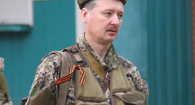 «Будет полная ликвидация. «ЛДНР» добра ждать не стоит»: Гиркин анонсировал будущее ОРДО