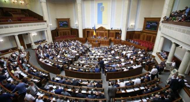 Политолог: политики не могут объяснить, как сокращение депутатов до 300 улучшит систему управления, поэтому спросят об этом у народа