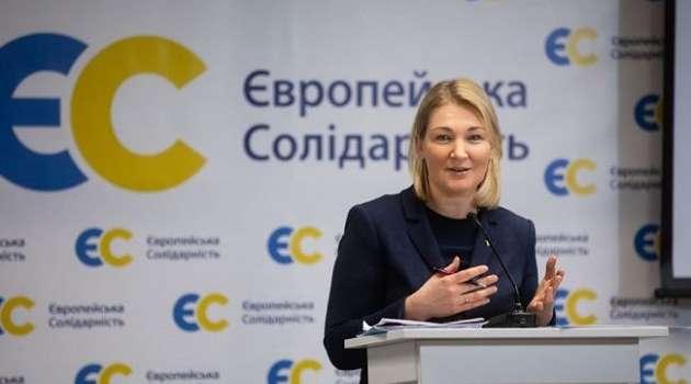 В партии Порошенко представили свои предложения по борьбе с COVID-19