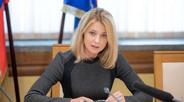 Поклонская: в Крыму опасная вода, ее нельзя пить
