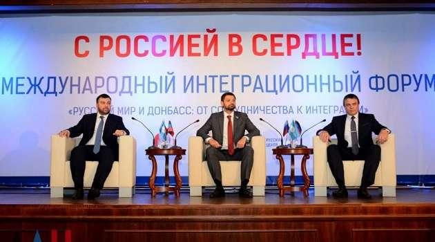 Кремль отправил в Донецк ярых пропагандистов: стала известна реакция МИДа