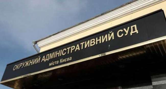 Политолог: Окружной админсуд Киева отменил новый «Український правопис», но, где реакция президента и СБУ?