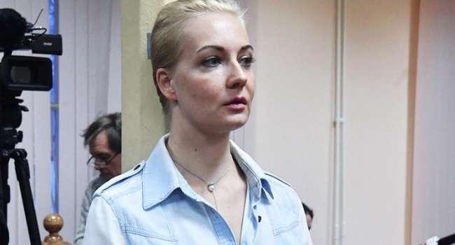 Жену Алексея Навального отпустили. Завтра состоится суд