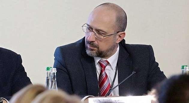 Шмыгаль пообещал, что Украина усилит интеграцию в ЕС и НАТО