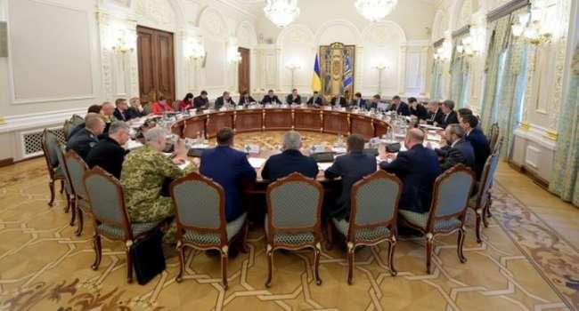 Президент Украины созывает СНБО