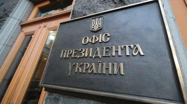 Милованов не видит трагедии в провальных переговорах Киева с МВФ
