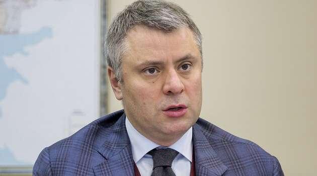 «Себестоимость газа 2,6 гривны»: Витренко пояснил, почему для украинцев цена в разы выше