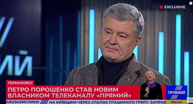 Журналист: тот, кто раньше блокировал канал Порошенко, сейчас загорает в Ростове. Так что не надо этого делать – примета плохая
