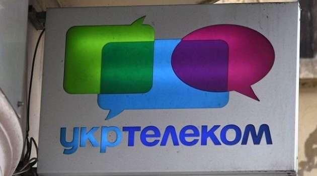 Ахметову все мало: абонентам «Укртелекома» нужно с июля готовиться к подорожанию услуг телефонной связи