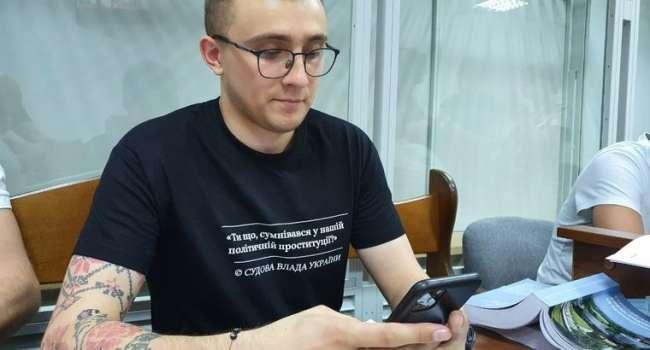 «Недобитые бандиты из окружения Януковича по-прежнему чувствуют хозяевами в стране и могут расправиться с кем угодно»: Казанский высказался о решении суда по делу Стерненко