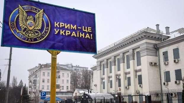 Напротив посольства РФ в Киеве появился билборд с надписью «Крим – це Україна!»