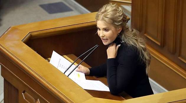 «Это коррупция»: Тимошенко потребовала от власти немедленно прекратить импорт российского и белорусского электричества