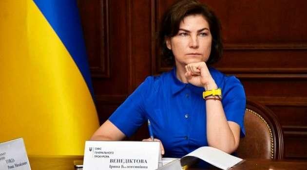 Украина обратится в Гаагский трибунал из-за преследований журналистов в Крыму