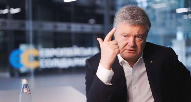 Порошенко больше не подозревают в отмывании 100 млрд долларов и не считают, что он передал их Байдену