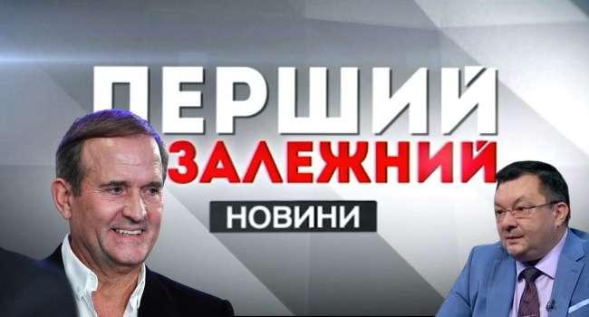 Сегодня в 18:00 в эфире появится новый телеканал Медведчука