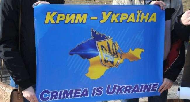 Саммит Крымской платформы: Украина начала активную подготовку