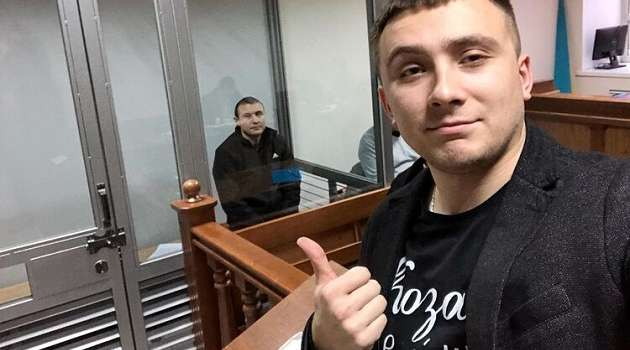 Стерненко не намерен просить Зеленского о помиловании, - адвокат
