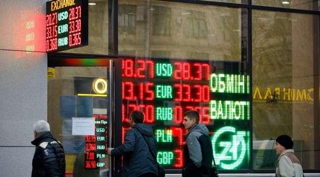 Эксперты назвали вероятную причину роста курса доллара