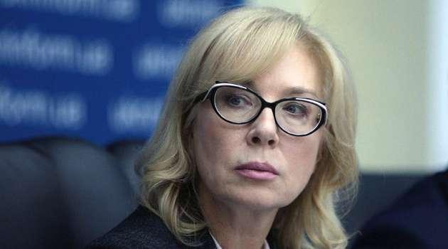 Денисова: с Россией фактически заморожены переговоры по обмену пленными