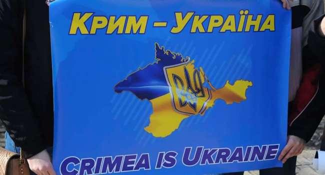 Журналист: 5 лет подряд в этот день я писал «Мы скоро вернемся в Крым!». Теперь я осознаю, что я ошибался…