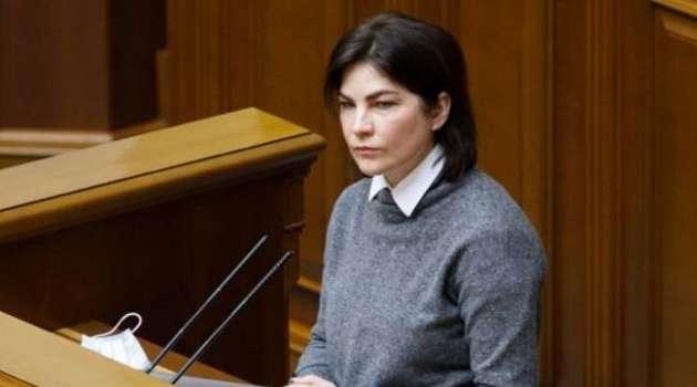 Венедиктова о деле Стерненко: дело политизировал сам подсудимый