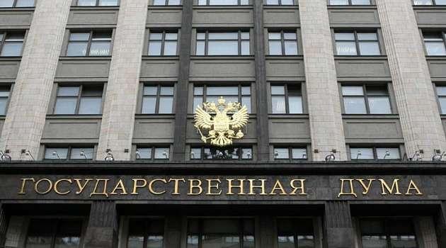 «Это уже точно не Байдену решать»: в Госдуме огрызнулись на отказ США признавать законность оккупации Крыма