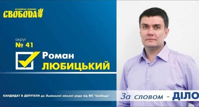 Нусс: запрет Порошенко пропагандисты не смогли обойти даже через 5 лет, а вот запрет Зеленским каналов Медведчука обошли меньше чем через месяц