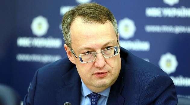 «Агрессии нет»: в МВД прокомментировали сегодняшнюю акцию сторонников Сергея Стерненко