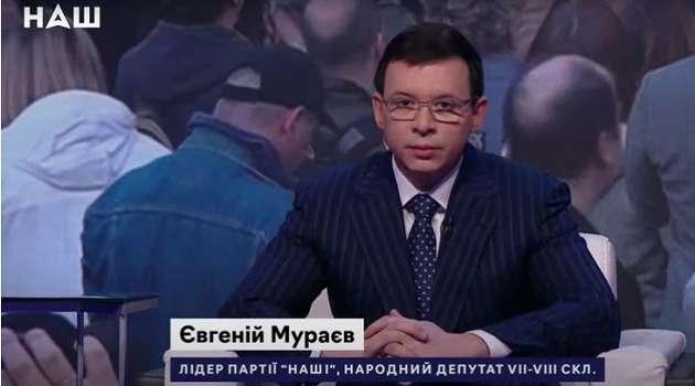 «Подлый и мелкий лжец»: Мураев жестко прошелся по Порошенко, пообещав стать его приговором