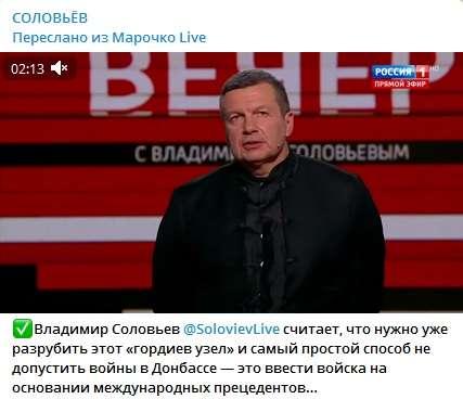 «Почему не начать войну с Украиной?»: Соловьев призвал срочно перебросить на Донбасс войска РФ