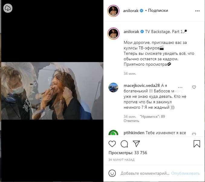 «Теперь вы сможете увидеть всё, что обычно остается за кадром»: Ани Лорак подготовила для своих поклонников видео, показав закулисъе своих ТВ-эфиров