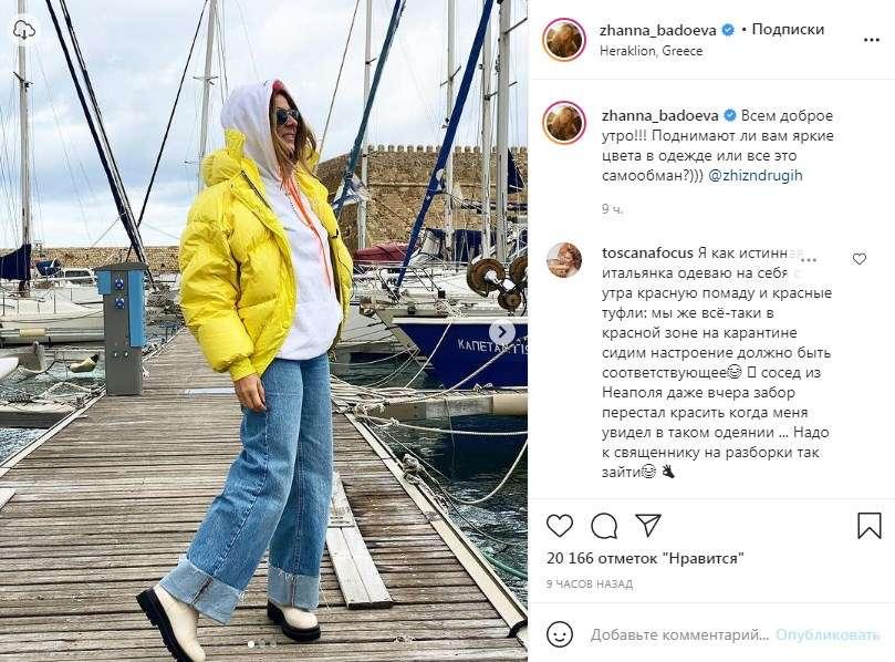 «Боже, какая вы стильная!» Жанна Бадоева в ярко-желтой куртке и джинсах клешах показала, как нужно одеваться этой весной