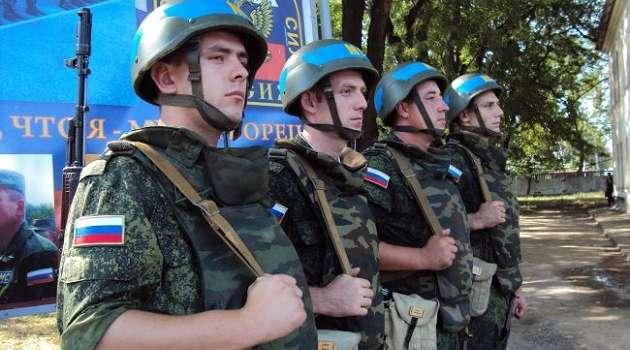 ТГК: у Путина намерены узаконить привлечение на Донбасс российских миротворцев