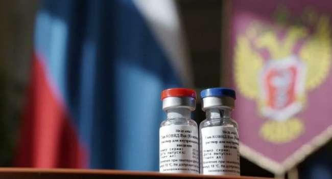 Чехия будет применять российскую вакцину без разрешения Евросоюза