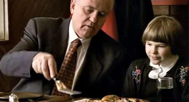 У Горбачёва объяснили, почему экс-президент снимался в рекламе пиццы