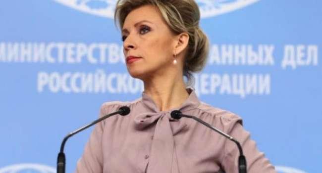 «Ему надо концлагерем командовать»: Захарова резко отреагировала на заявление Авакова о Крыме