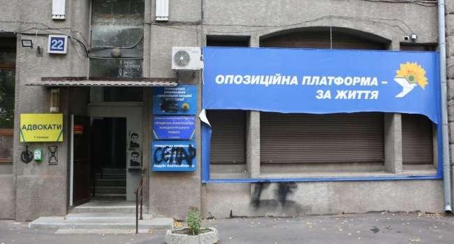 Дипломат: если центральные власти снова будут бездействовать, можем потерять целую Слобожанщину