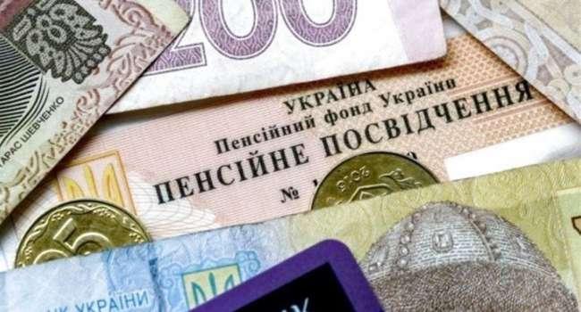 Повышение пенсий в Украине: В 2021 году пенсионеров 4 раза порадуют надбавками