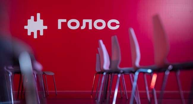 Блогер: «новые лица» «Голоса» оказались не такими уж и проукраинскими